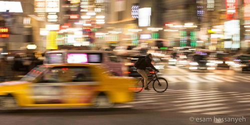 Blog Tokyo